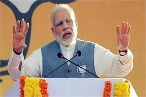 pm modi s visit to gujarat today inaugurates development projects