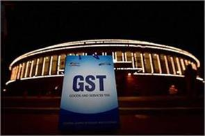 gstr 1 filing date upto 31st october