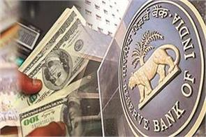 oil companies can get directly from the reserve bank of india