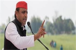 yogi government has witnessed the highest number of crime akhilesh