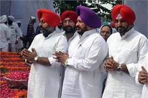 on the sacrifice day of beant singh