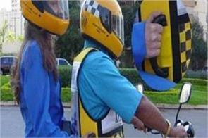 bike taxi will be introduced in agra tourists and people will be facilitated