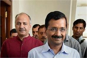 will the government of aap come again in delhi