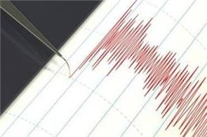earthquake tremors 3 times in seven states in 6 hours