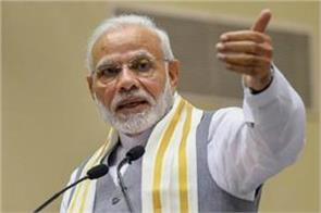pm modi worried about 4 problems
