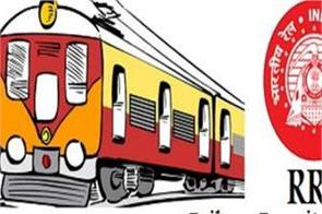 rrb group d exam suspended