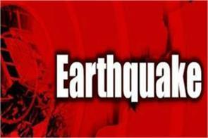 earthquake felt in jammu kashmir and haryana
