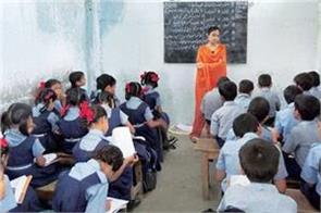 yogi to govt teachers send your kids to govt schools only