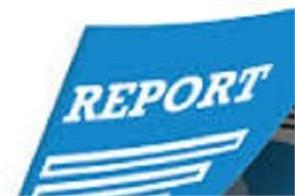 justices ranjit singh report