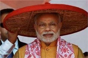 pm modi will launch sikkim first airport