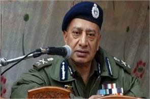 dgp sp vaid transferred from j k