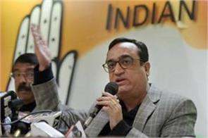 ajay maken resigns from congress