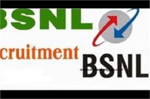 vacancies in bsnl 40500 will be salary