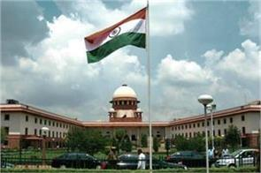 supreme court upheld 2006 judgment on reservation issue in promotion