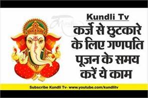 do this work during ganpati worship