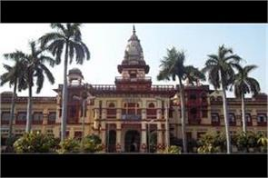 iit bhu will not be in  adar bahu  course