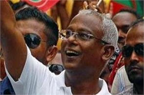 ibrahim mohammed wins in maldives presidential election