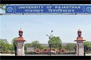 jakhar wins rajasthan university s presidential election