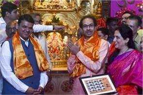 cm fadnavis and uddhav thakre reached siddhivinayak during bharat bandh