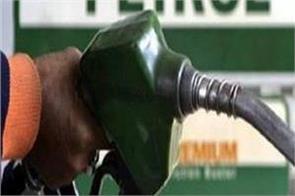 petrol price in amritsar