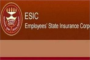 employees state insurance corporation will recruit 539 posts salary 21 thousand