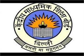 cbse suggestions for revolutionary reforms for divya students