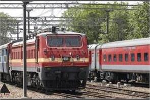 shift details for rrb group d exams will be issued on september 9