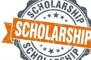 girls being given scholarship apply before last date