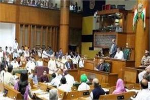 haryana assembly s monsoon session begins today