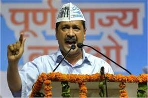 mission 2019 kejriwal will rally in noida on sunday