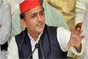 public will teach a lesson to the bjp in the next elections akhilesh