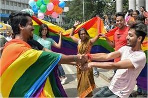 section 377 know the point to point