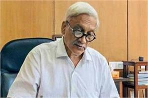 congress mla from goa governor demanded floor test
