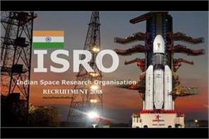 vacancy in isro without examination will be conducted