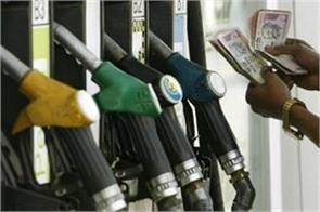 petrol diesel prices rises again