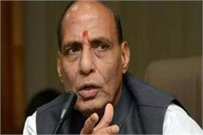 rajnath singh surgical strike pakistan