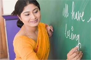 this university of bihar has part time teacher needs