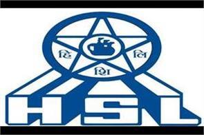 hindustan shipyard limited jobs