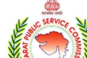 vacancy for gujarat public service commission