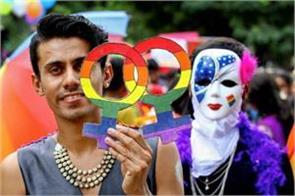 what is section 377