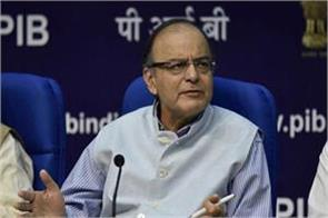 gst council meeting ended discussion on these issues