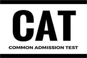 cat 2018 not registered registration