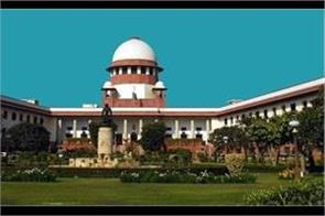 sc suspends sc on cgc 2017 examination result