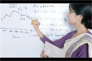 assistant teacher recruitment process high court