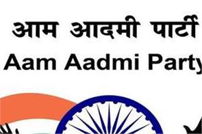 aap protest against punjab government