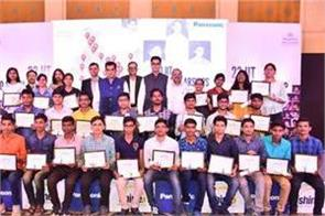 panasonic announces winners of the fourth edition of ratti chhatr