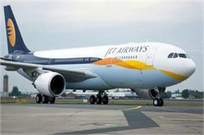 jet airways flight today made an air turn back due to loss pressure