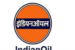 indian oil vacancies soon to apply for 344 posts