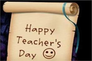 teacher day special