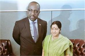 sushma swaraj meets antigua foreign minister